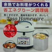 Magic Pot Thermo Pot Lunch Jar Yoshikawa Vacuum Thermal Cooker 2Ltr