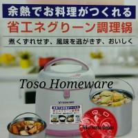 Magic Pot Thermo Pot Lunch Jar Yoshikawa Vacuum Thermal Cooker 2.5Ltr