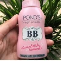POND'S PONDS Magic BB Powder Bedak Original Thailand