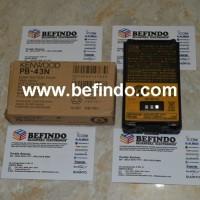 Harga battery kenwood pb | antitipu.com