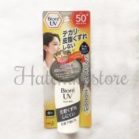 Biore UV Bright Perfect Face Milk spf 50+
