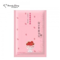 My Beauty Diary Strawberry Yogurt Mask (sheet)