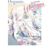 Daster Organik Piyama Wanita Baju Celana Tidur Dewasa Couple Satin Sym
