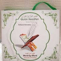 Jual PQ15 ENMAC DIGITAL PEN QURAN / BELAJAR BACA AL- Quran / READ ALQURAN Murah