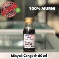 Minyak Cengkeh / Clove Bud Essential Oil 60 ml