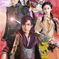 DVD Film Silat Chinese Paladin 5 (2016)