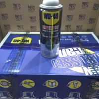 WD40 WD 40 360ml White Lithium Grease