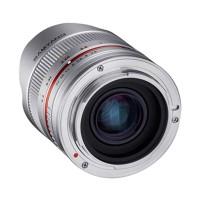 Samyang Lens 8mm F/2.8 Fisheye For Fuji X CS II - Silver