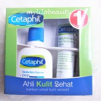 Cetaphil Trial Kit (Gentle Skin Cleanser+Daily Advance Ultra Hydrate)