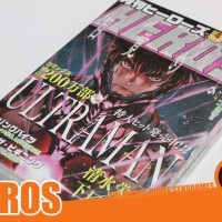 Obral Komik Japan Heros Ultraman ( import )