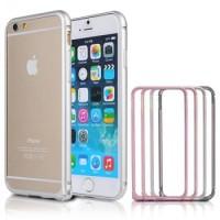NOOSY Metal Aluminium Bumper Case for iPhone - MF03-6Plus