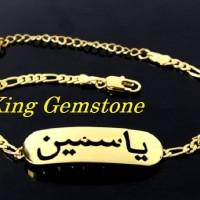 Gelang Nama Arab Warna Emas - Perhiasan Nama