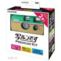 Disposable camera PREMIUM KIT iso 400 2 pack + Silikon