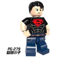 Superboy PG279 Super Boy Superman Minifigure Brick PG8079