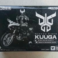 SIC KT Kamen Rider Kuuga Rising Mighty & Beatchasser - VERY RARE !!!