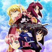 Kaset DVD FILM ANIME Zero no Tsukaima Complete Sub Indo