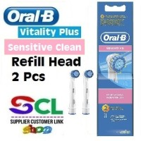 Oral B Vitality Sensitive Clean Head (2 Pcs)