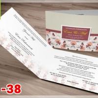 [V1] Undangan Pernikahan Soft Cover Murah & Unik 038