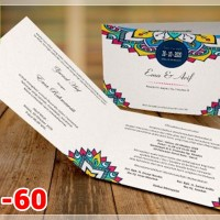 [V1] Undangan Pernikahan Soft Cover Murah & Unik 060