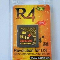 R4/R4i Gold 3DS (RTS) Support NTRBOOT