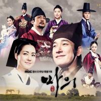 Jual DVD The Kings Doctor / Film Korea / Drama Korea