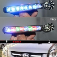 Lampu laser untuk memberi rambu2 pada Mobil Power Grille Fog LED Lamp