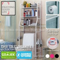 Rak Toilet Organizer WC Tissue Sabun Kloset Kamar Mandi 165 x 50 x 26