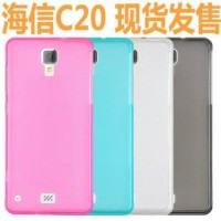 BARU !! Softcase Hisense Kingkong 2 C20 Case Hisense C20 Kingkong 2 C