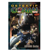 harga Conan Movie: Full Score Of Fear (first) Tokopedia.com
