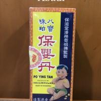 Po Ying Tan - Obat Sakit / Demam, Batuk Berdahak untuk Bayi