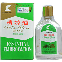 Polar Bear Brand Essential Embrocation (Minyak Angin) 27cc