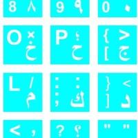 Stiker Keyboard Arab Background Biru Muda Tulisan Putih
