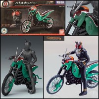 Bandai Mecha Colle Battle Hopper with Kamen Rider Black figure