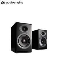 Speaker Pasif Audioengine P4 (Black)