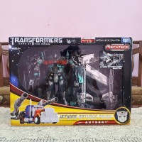 Action Figure Transformers Optimus Prime Nemesis Jetwing TAKARA TOMY
