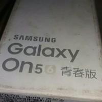 box samsung galaxy on5 2016 gold