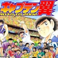 Kaset DVD Film ANIME Captain Tsubasa Road to 2002 Sub Indo Complete
