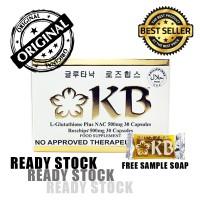 KB Glutanac (Kyusoku Bihaku) 60 Caps (30 Glutathione+30 Rosehips VitC)