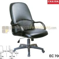 KURSI DIREKTUR CHAIRMAN EC 700