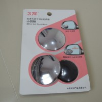 Spion Mobil Kaca Cembung / Blind Spot Mirror Racing Wide Angle Viewing