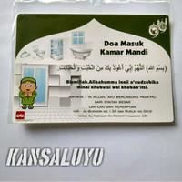 Stiker Doa Masuk Kamar Mandi 2 - Sticker Islami Murah Edukatif