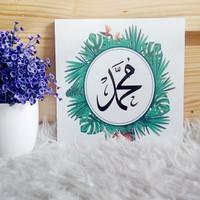 walldecor nabi muhamad monstera