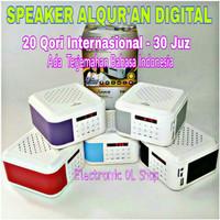speaker hapalan alquran / mp3 audio alquran 30 juz 20 qori pilihan
