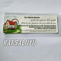 Stiker Doa Masuk Rumah 2 - Sticker Islami Murah - Souvenir Pernikahan