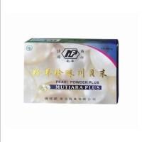 Nan Fung Pearl Powder Plus Mutiara Plus. Obat Pereda Panas Dalam Anak