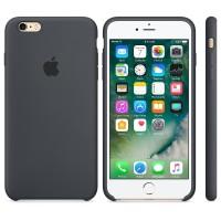 iPhone 6 6s Silicone Cover Rubber Case Original 99.9% Vietnam
