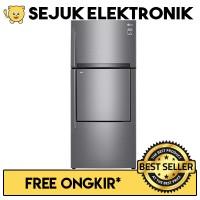 LG GN-A702HLHU Lemari Es / Kulkas 2 Pintu Door-in-Door - Inverter