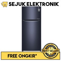 LG GN-C272SQCN Lemari Es / Kulkas 2 Pintu Door Cooling - 272 Liter