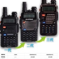 HT Handy Talky UV 5RE PLUS lebih bagus dari UV-5R radio baofeng UV5R
