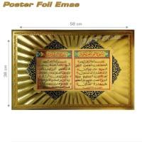 Poster foil emas KALIGRAFI ISLAM: AL-BAQARAH/AL-FATIHAH #FO9 - 38X58cm